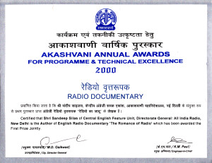 Akashvani Annual Award 2001