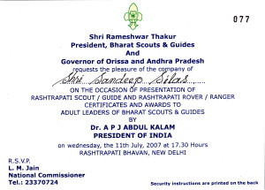 Bharat Scouts & Guides Award Function at Rashtrapati Bhavan 2007