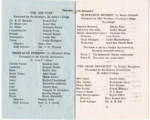 Festival Sheet 1, Dec 1978