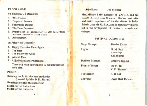 Festival Sheet 2, Dec 1978