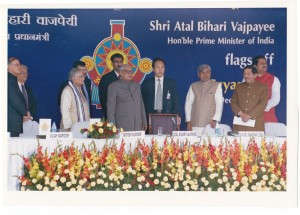 honble-prime-minister-for-vigyan-rail-flagging-off-ceremony