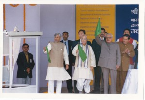 honble-prime-minister-of-india-honble-minister-for-hrd-honble-mr-flagging-off-vigyan-rail