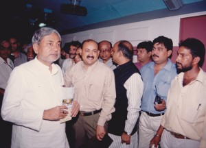 honble-shri-nitish-kumar-coming-to-see-vigyan-rail