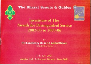 Investiture of the Bharat Scouts & Guides Award at Rashtrapati Bhavan, 11 July 2007