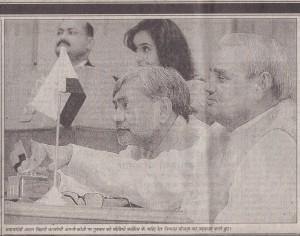 Jansatta Dec 27, 2002