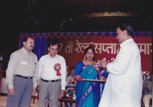 Minister of Railways Award