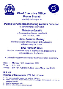 Public Service Broadcasting Award Function 2001