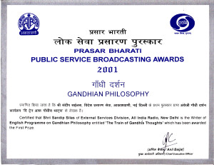 Public Service Broadcasting Award by Prasar Bharati on Gandhian Philosophy 2001