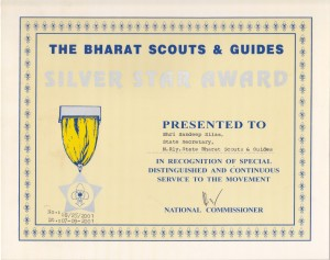 Silver Star Award by Bharat Scouts & Guides 2001