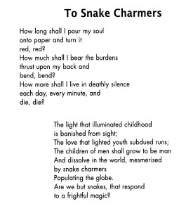 To Snake Charmers