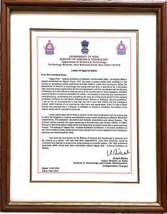 Vigyan Rail Certificate